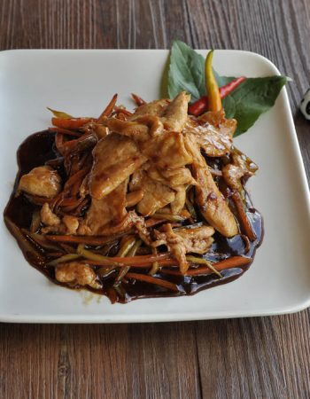 Chop Chop in Washington Heights, New York – Chinese and Japanese Cuisine