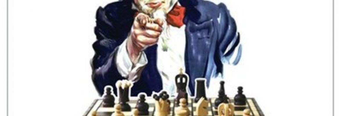 Premier Chess in New York, NY — Chess Classes and Programs