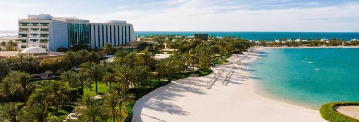Star Guest 2021 in Bahrain – Hotels & Resorts