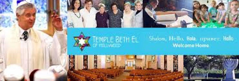 Temple Beth El in Hollywood, Florida – Jewish School