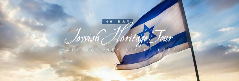 Shalom Israel Tours 2021 in Tel Aviv, Israel – Summer Vacations