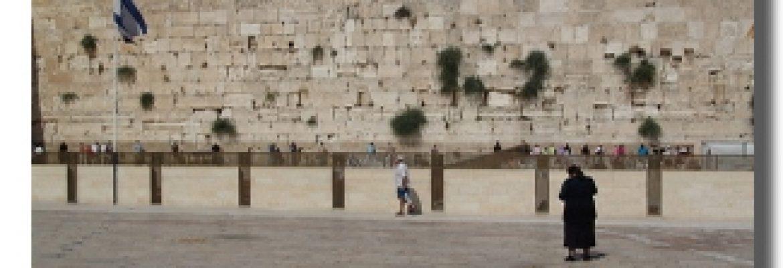 United Fairfax Travel 2021 in Jerusalem, Israel – Summer Vacations