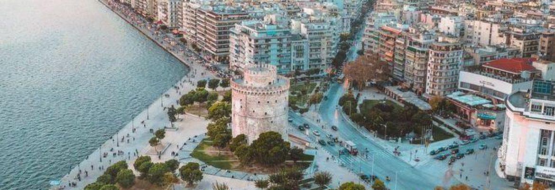 Vered Holidays Shavuot Program 2022 in Thessaloniki, Greece